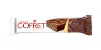 m-0953--cikolatali-gofret